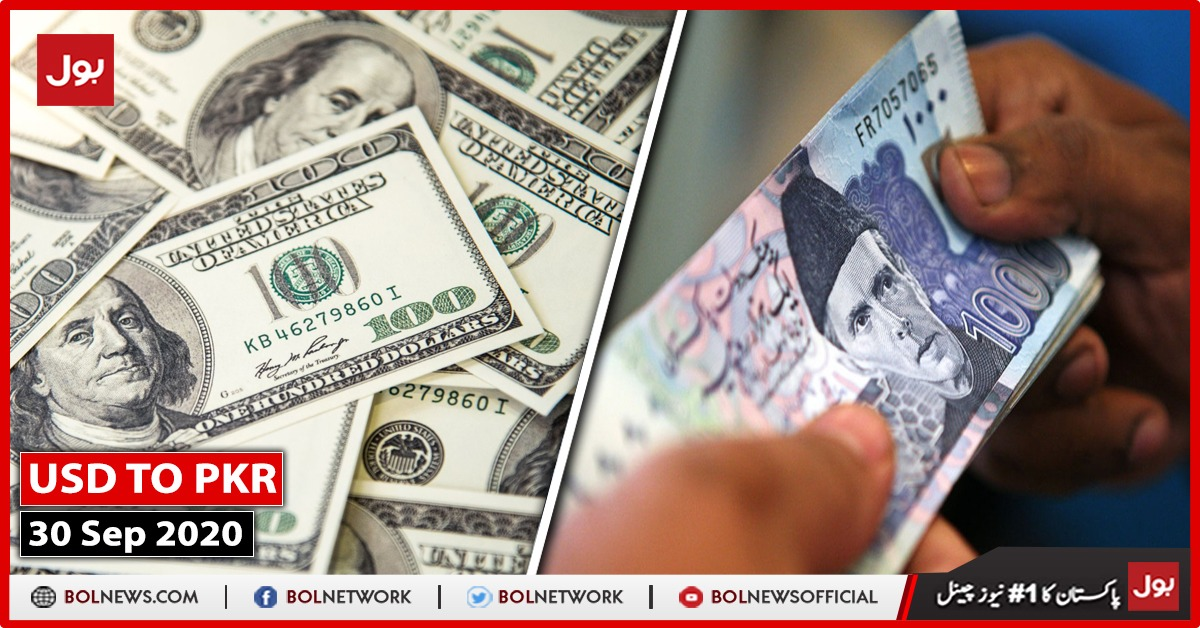 USD TO PKR 30th Sept 2020