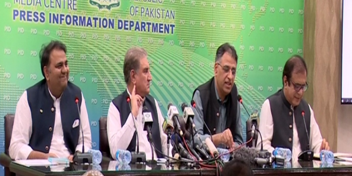 PTI minsters press conference after APC