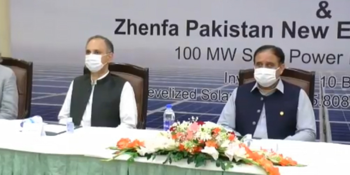 Punjab government signs '100 MW solar project'