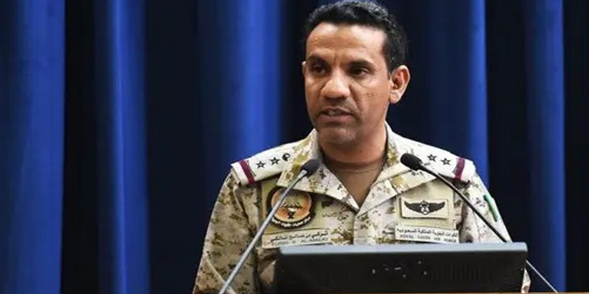 Arab Coalition Shoots Down Explosive-Laden Houthi drone
