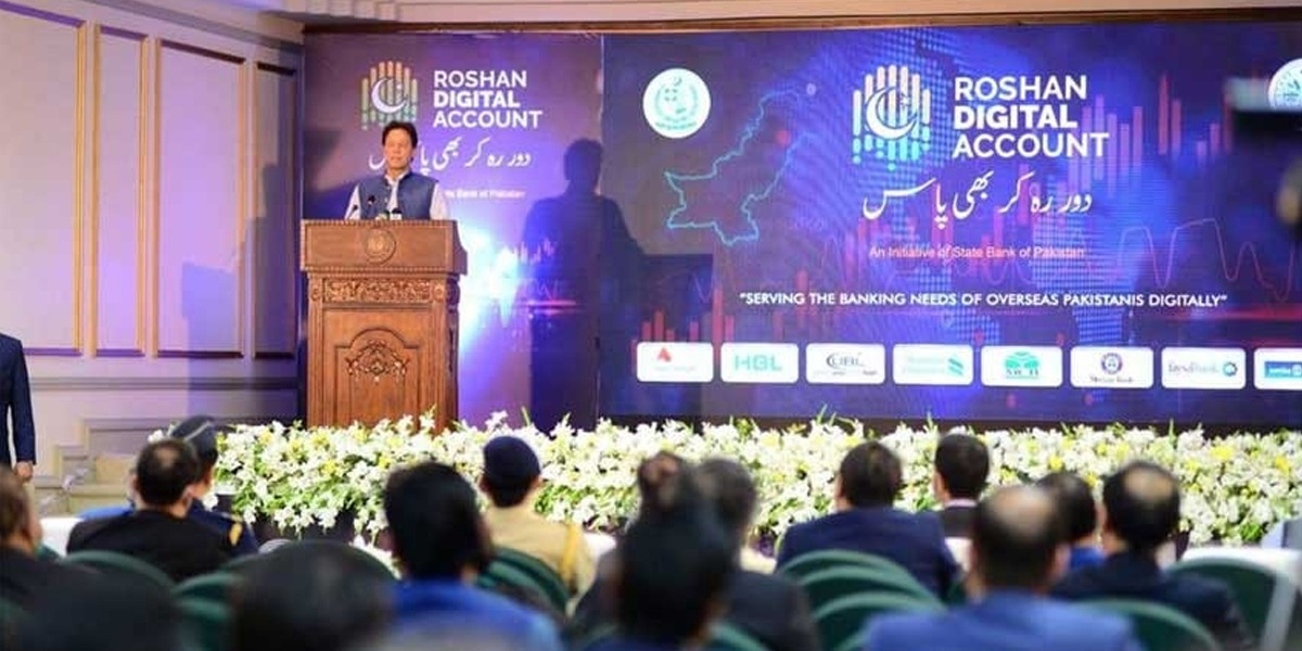 PM Urges Overseas Pakistanis To Invest In Construction Sectors