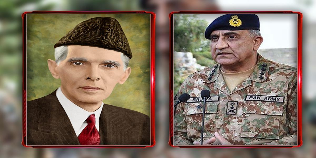COAS sends impassioned message on Quaid's Death Anniversary