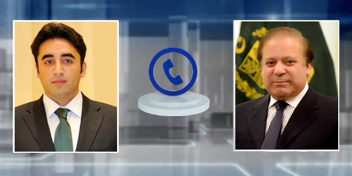 Bilawal Invites Nawaz Sharif to virtually attend APC