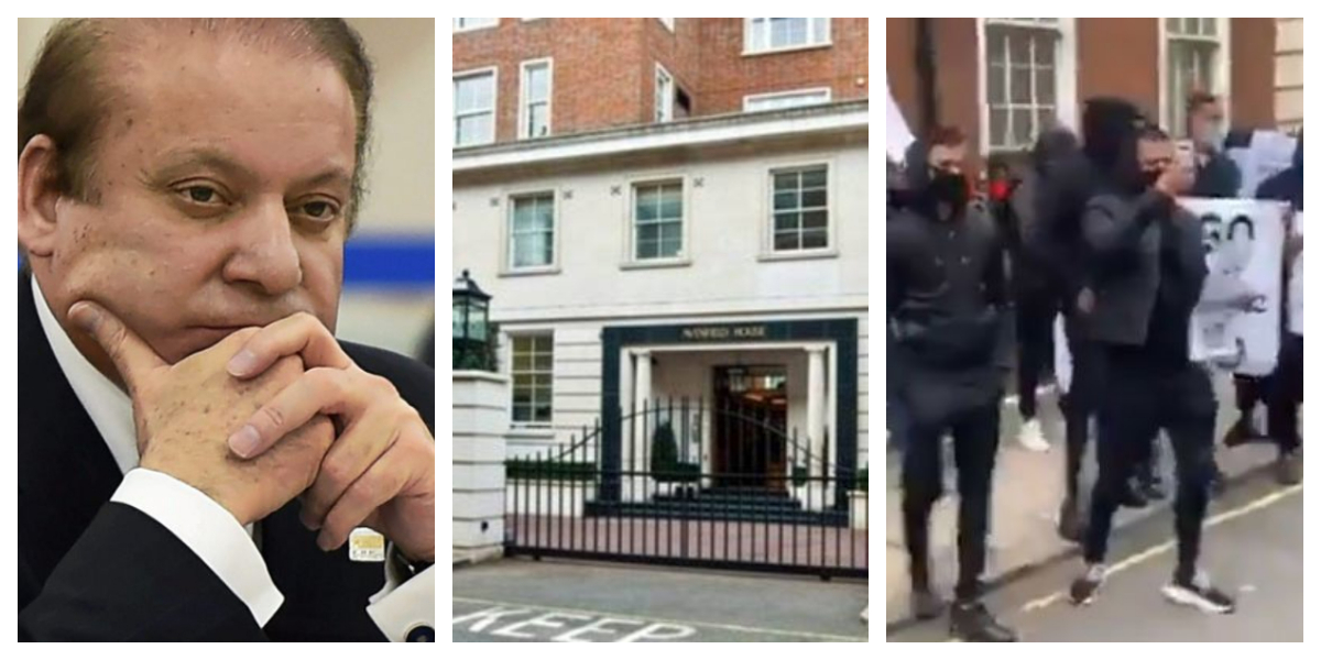 People Protest Outside Nawaz Sharif's Residence In London