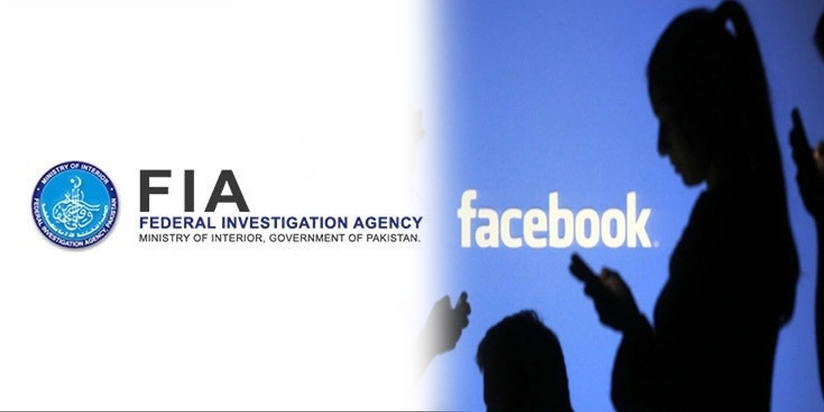 FIA Cyber Crime Wing Pens Data Sharing Agreement With Facebook