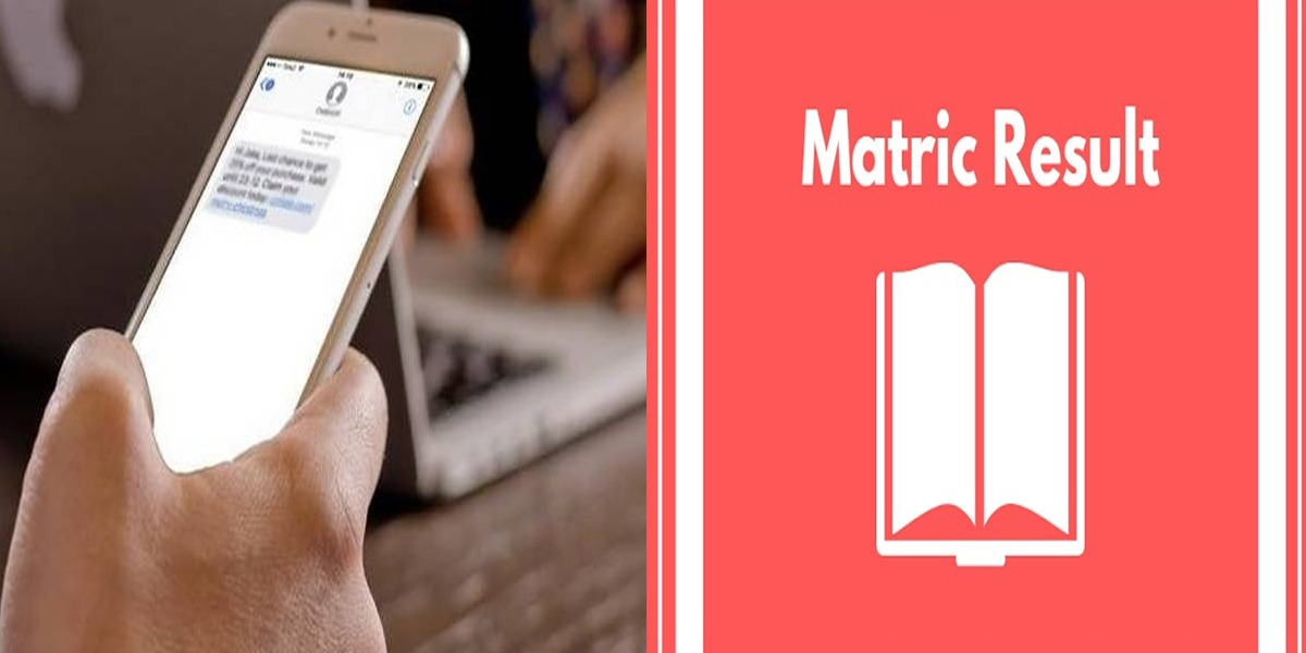 Matric Result 2020: Check Your Result Via SMS On Mobile