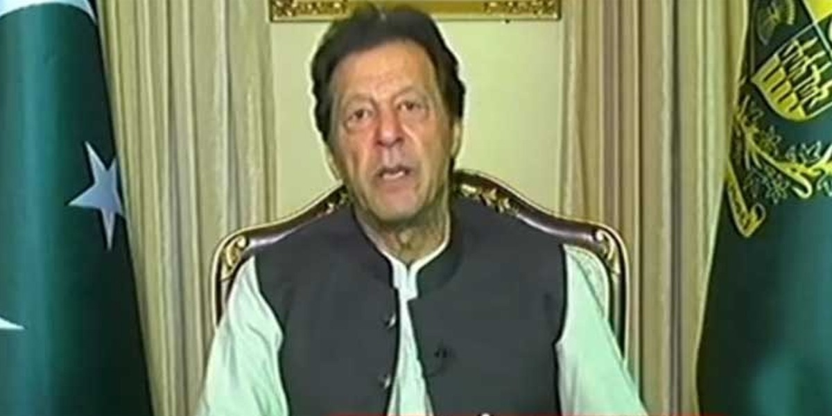 PM Urges Int'l community To Take Effective Measures to Curb money Laundering