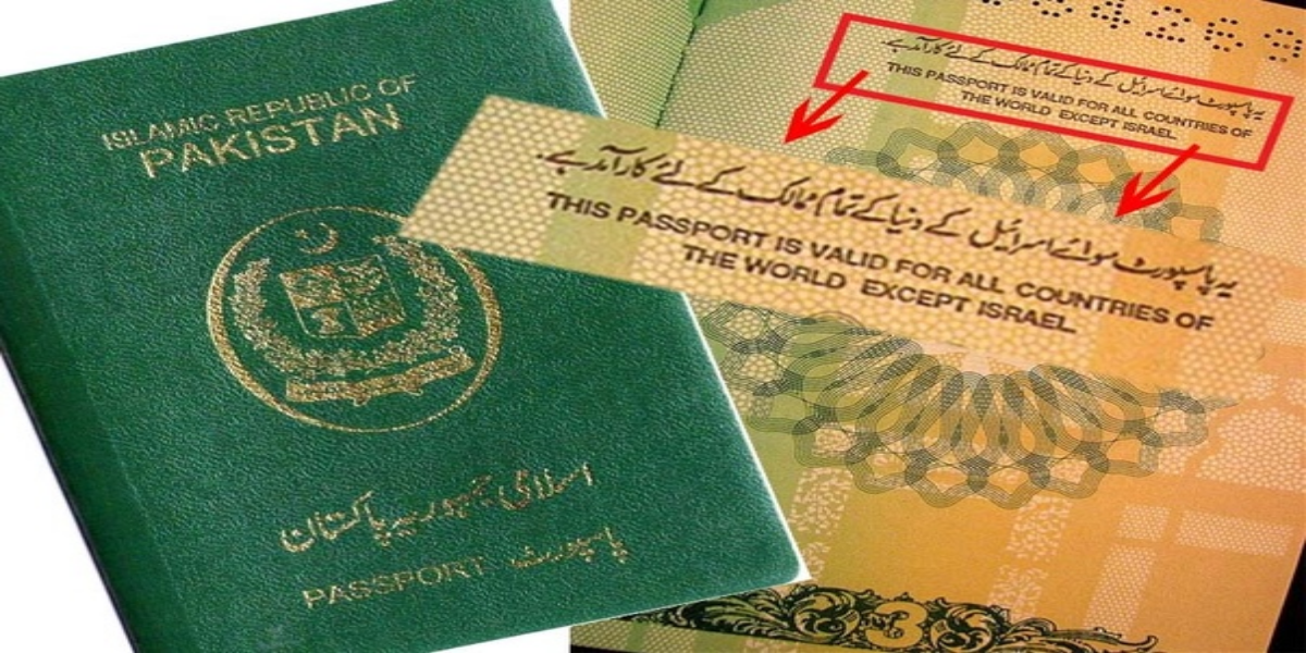 Why Pakistan Is Not Recognizing Israel?