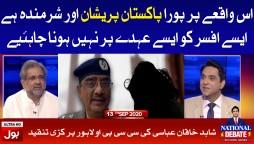 Lahore Motorway Case | National Debate With Jameel Farooqui Full Episode 13th September 2020