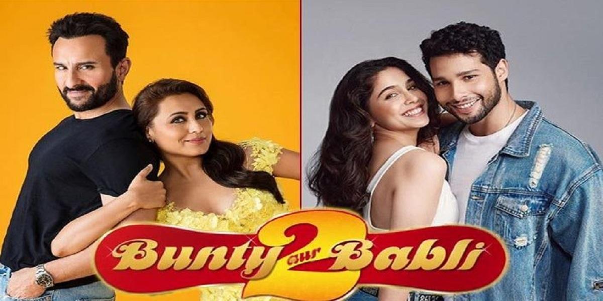 Bunty Aur Babli 2: Rani Mukherji and Saif Ali Khan wrap up the shooting