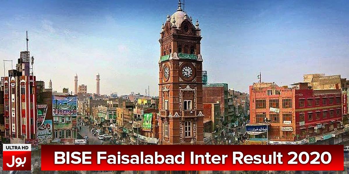 BISE Faisalabad Intermediate Result 2020