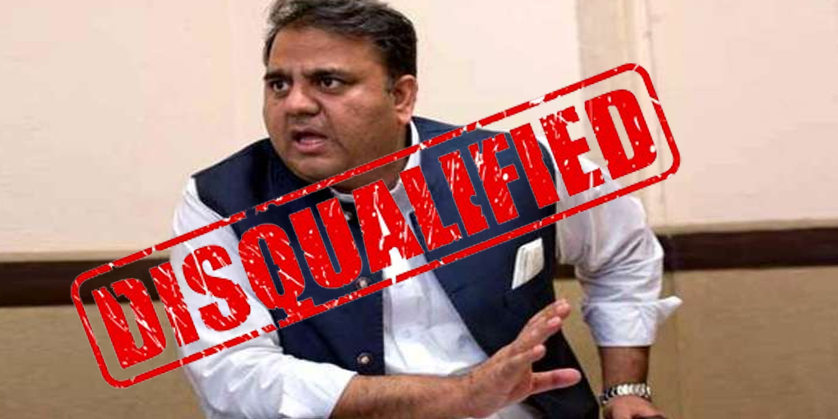 Disqualification case: Fawad Chaudhry appears before IHC