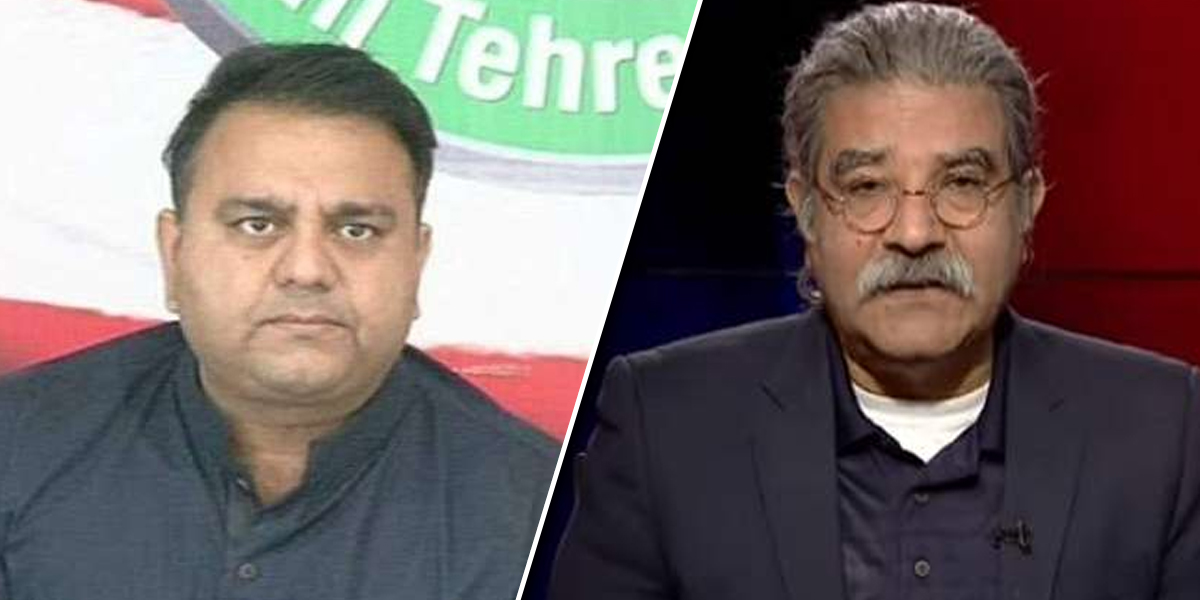 Fawad Caudhry's hidden assets revealed by Sami Ibraham