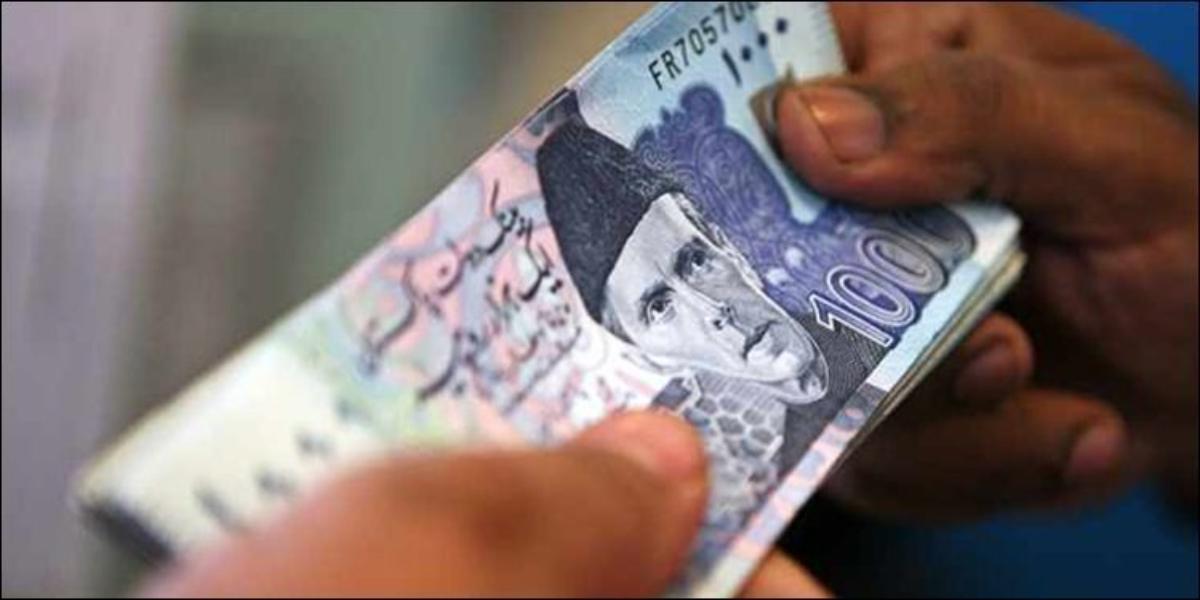 loan for govt employees