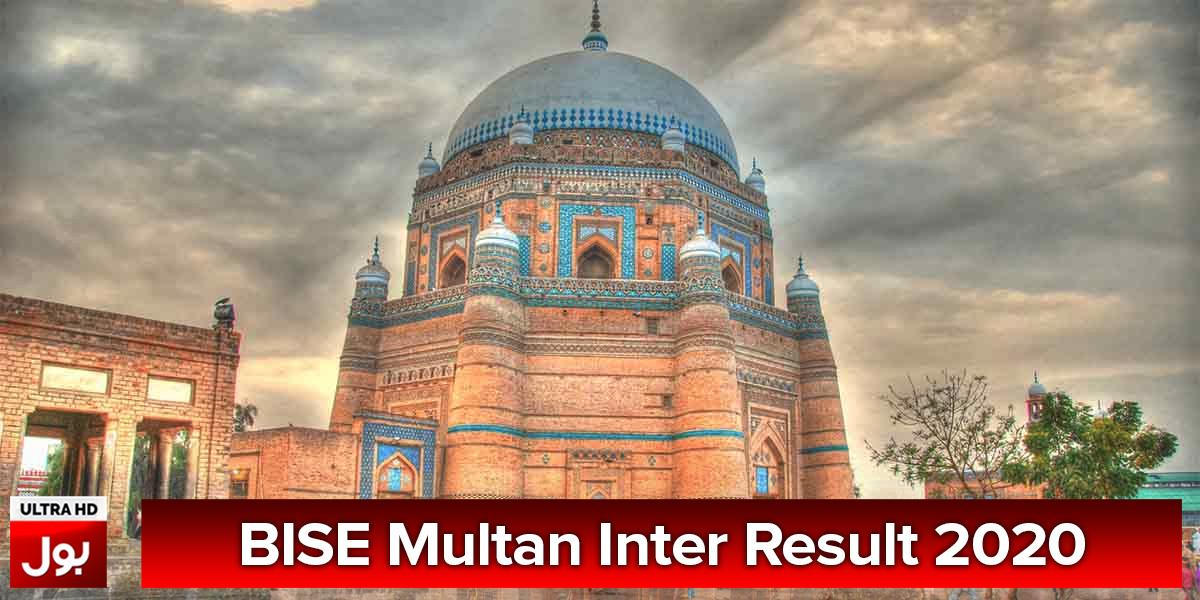 Multan Intermediate Result 2020