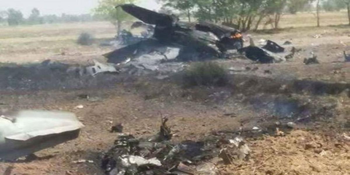 PAF training plane crashed near Pindigheb