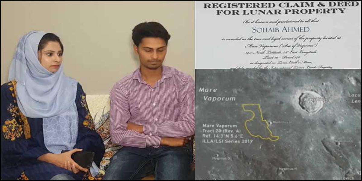 Pakistani man buys land on moon for wife
