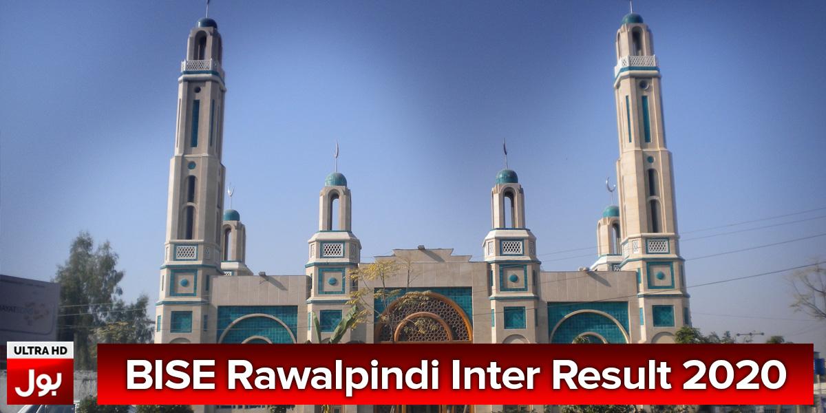 BISE Rawalpindi Intermediate result 2020