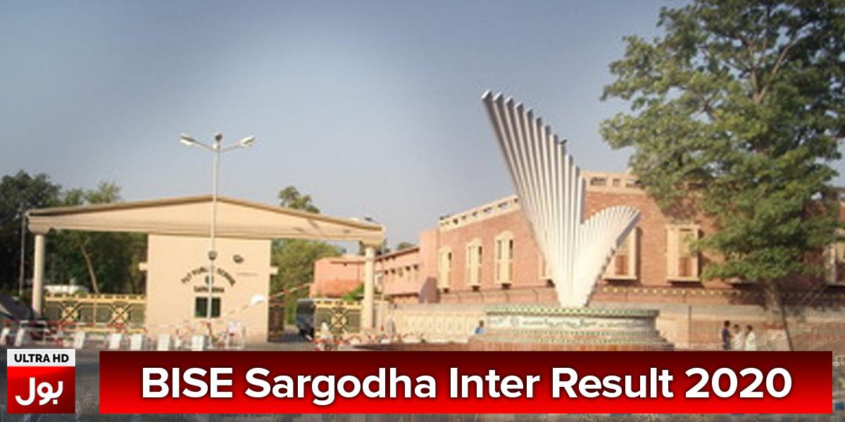 BISE Sargodha Intermediate Result 2020