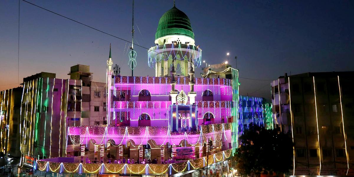 Holiday on 12th Rabi ul Awwal