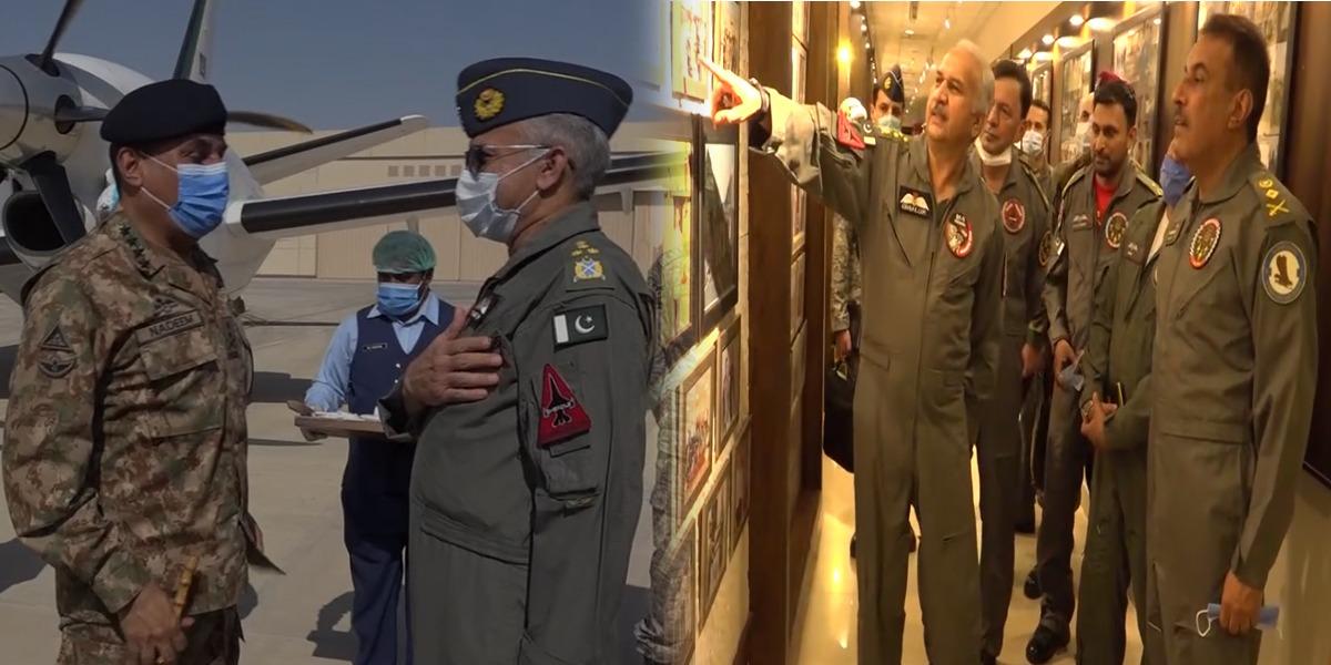 General Nadeem Raza PAF base