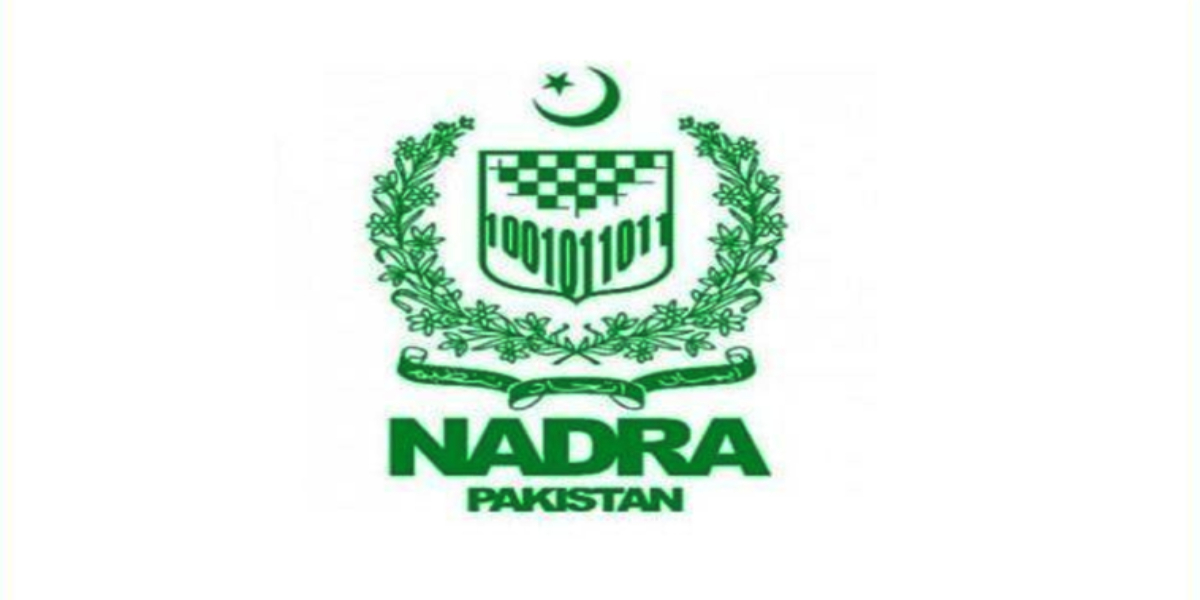 CNIC mobile number