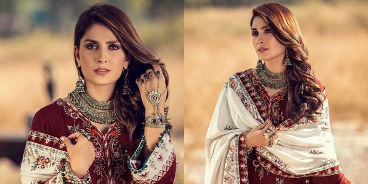 Ayeza Khan latest photos