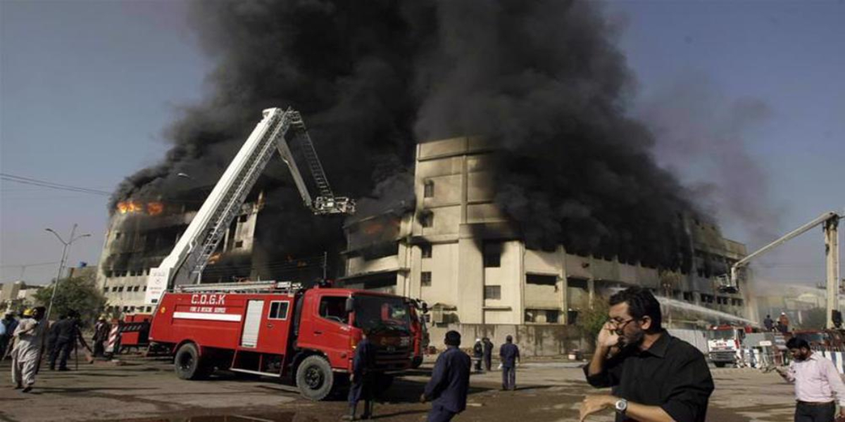 Baldia factory case