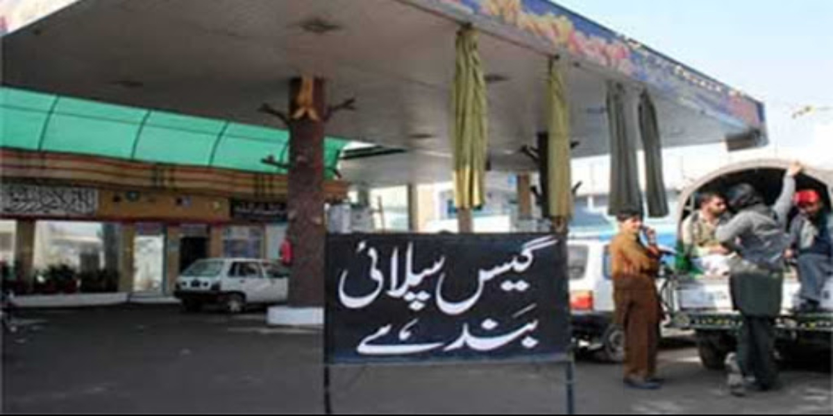Gas Supply To CNG Stations In Sindh Suspended For A Week