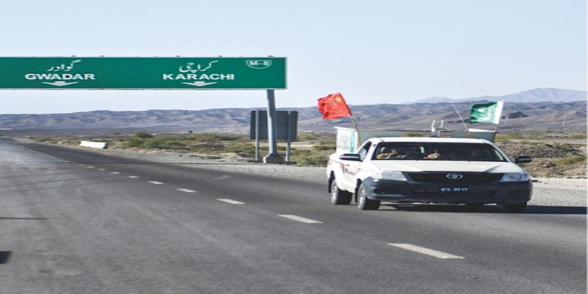 N-25 highway