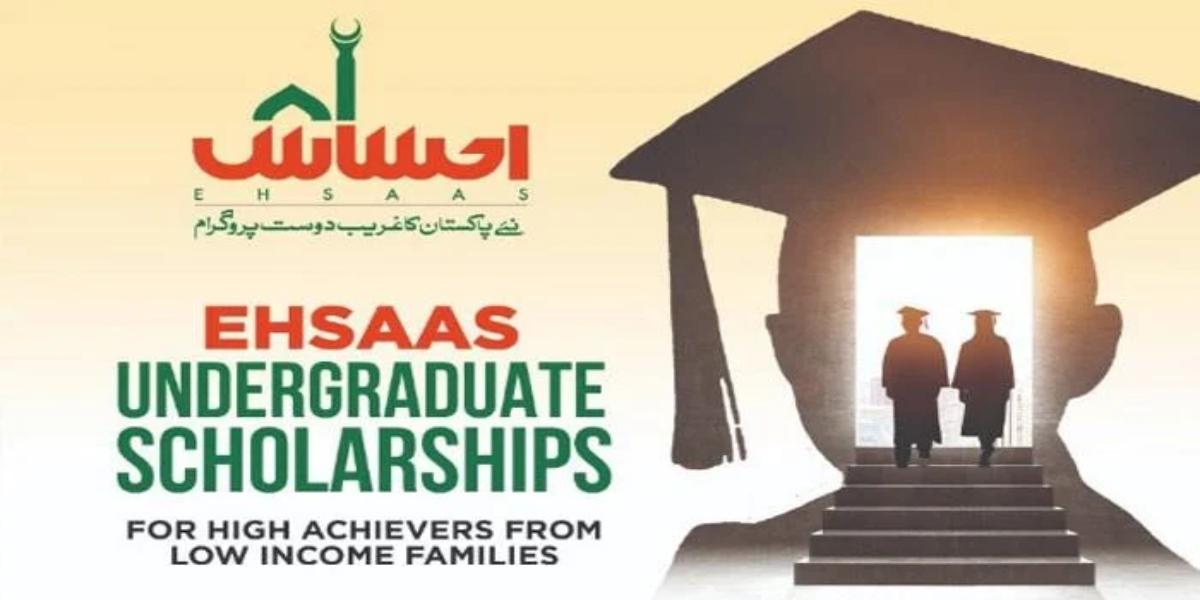 HEC Ehsaas Undergraduate Scholarship Program