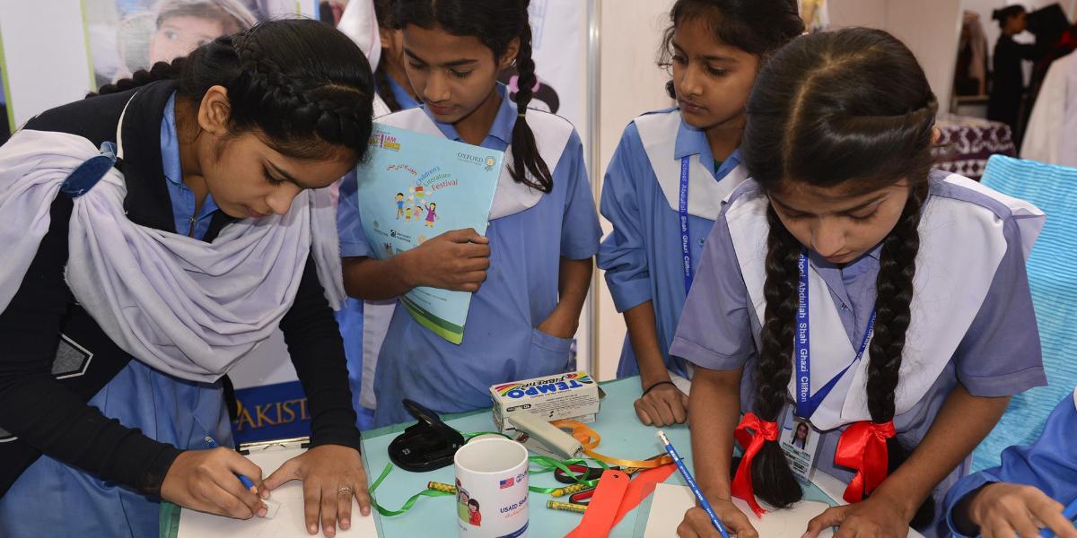 Insaf academies Punjab