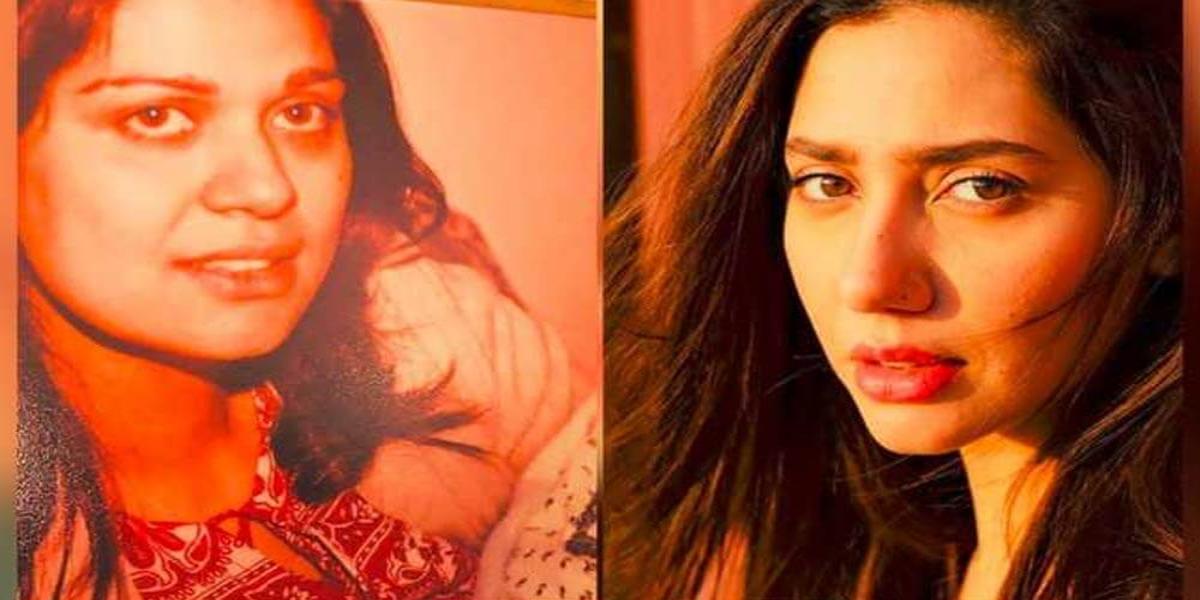 Mahira Khan mother birthday wish