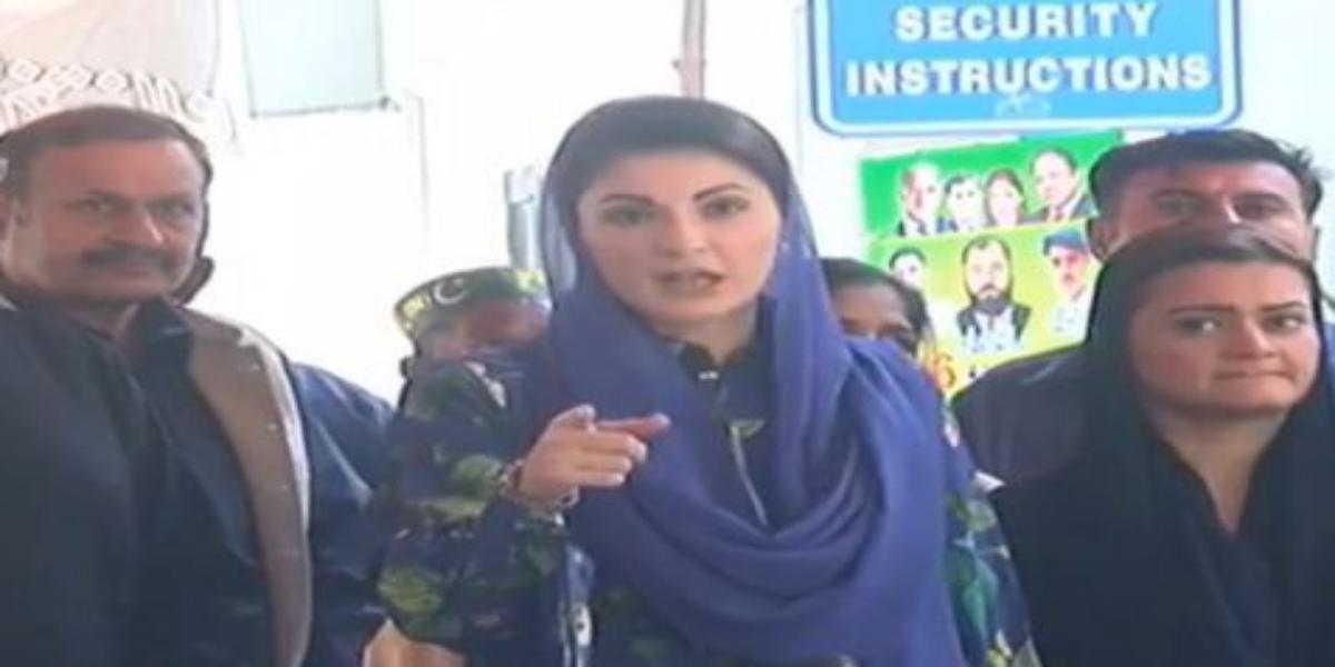 Maryam Nawaz at Allama Iqbal Int'l Airport