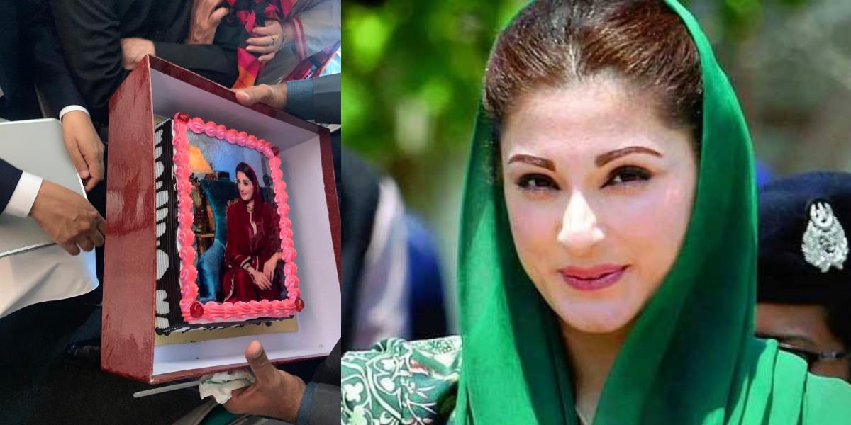 Maryam Nawaz humbled