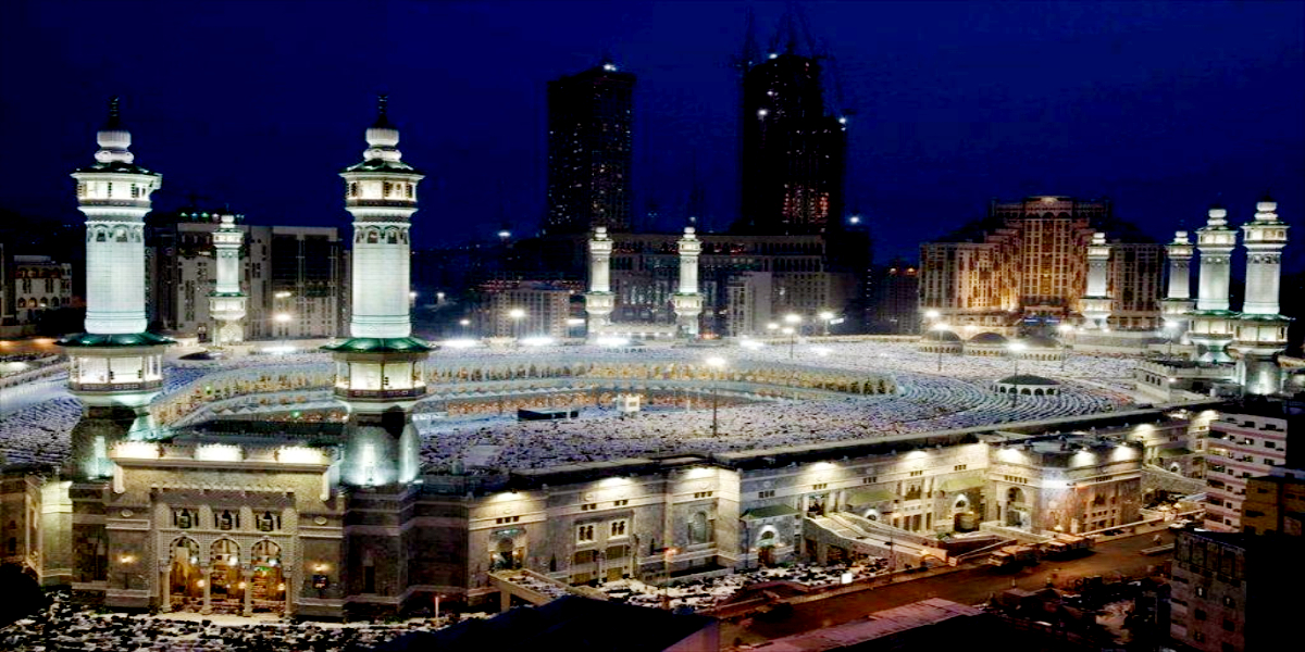 Mecca: Driver Hits The Outer Door Of The Grand Mosque
