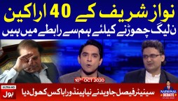 Faisal Javed Exposed PMLN Agenda | National Debate With Jameel Farooqui | 10th Oct 2020