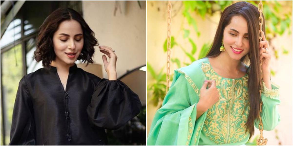 Nimra Khan new photoshoot