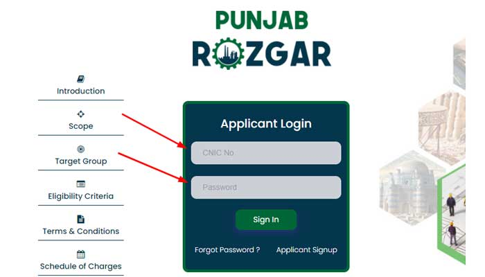 Punjab Rozgar 5