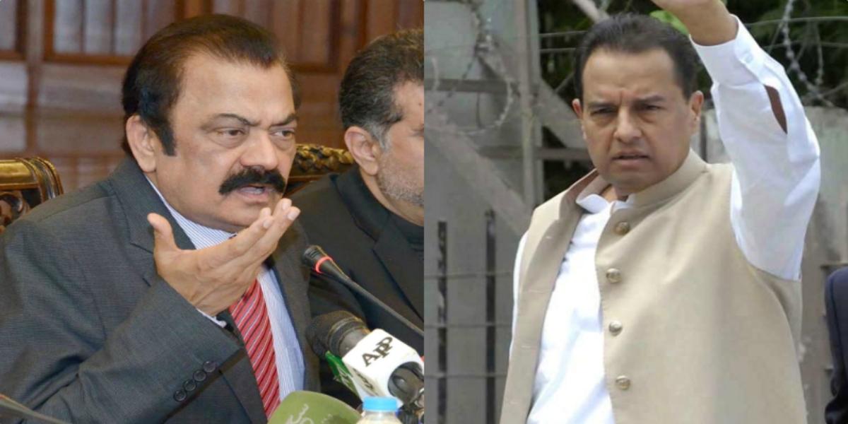 Rana Sana Capt Safdar interim bail