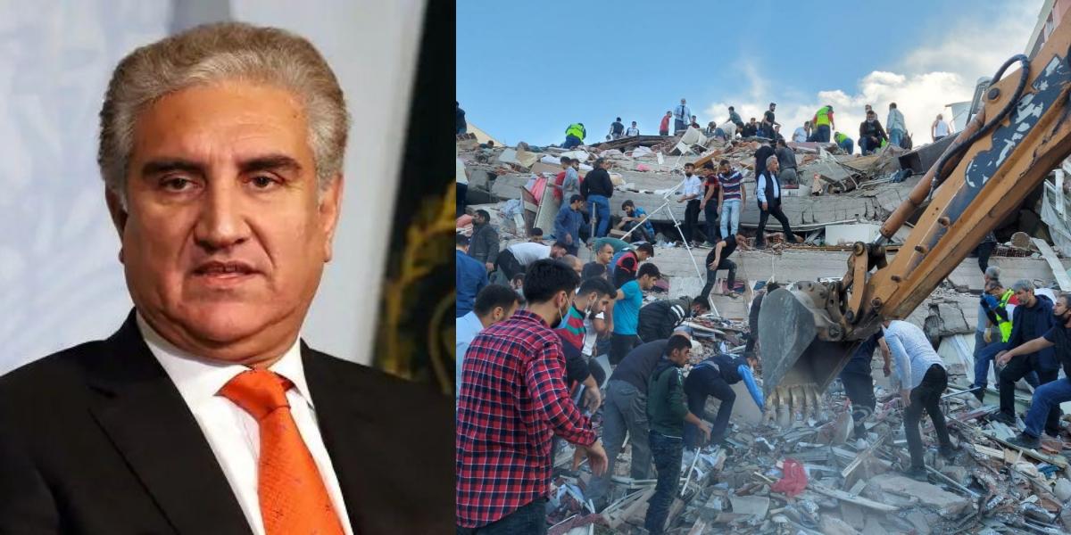 Earthquake in Turkey Shah Mahmood Qureshi
