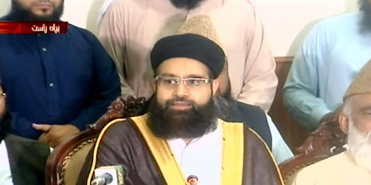 Tahir Ashrafi