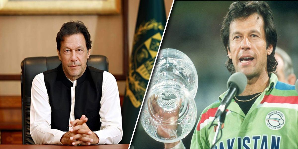Imran Khan birthday
