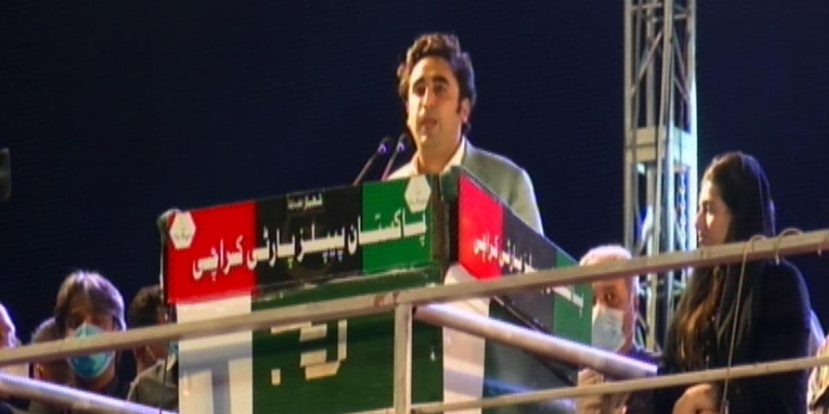 PDM Karachi Jalsa- Bilawal Bhutto Zardari speech