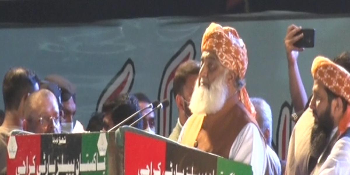 PDM Karachi Jalsa: Fazlur Rehman speech