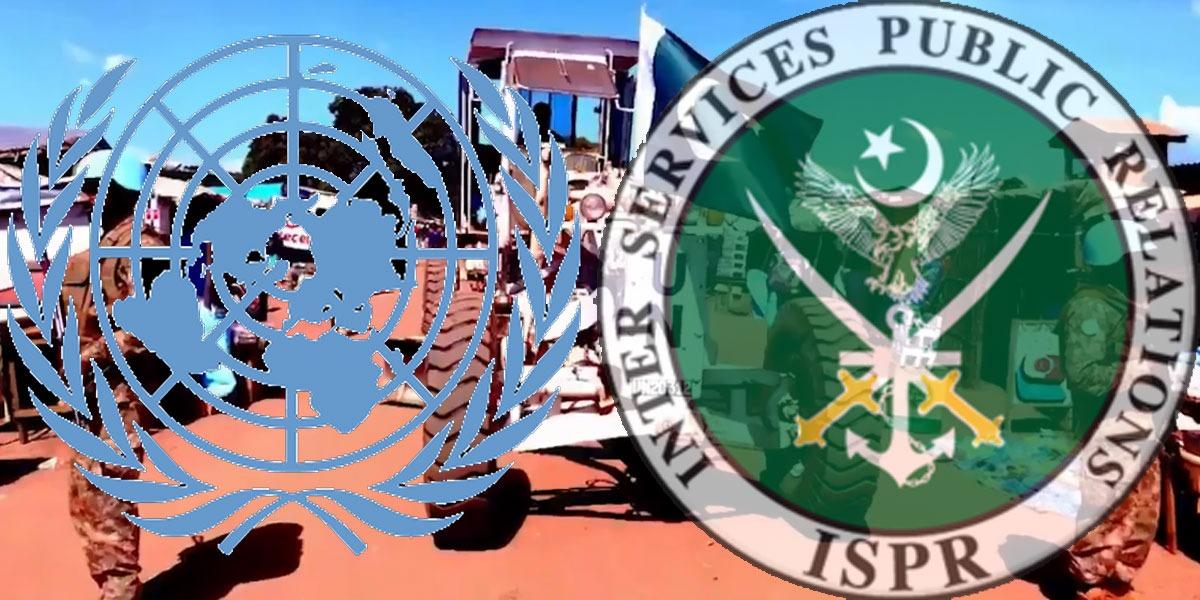 DG ISPR UN anniversary