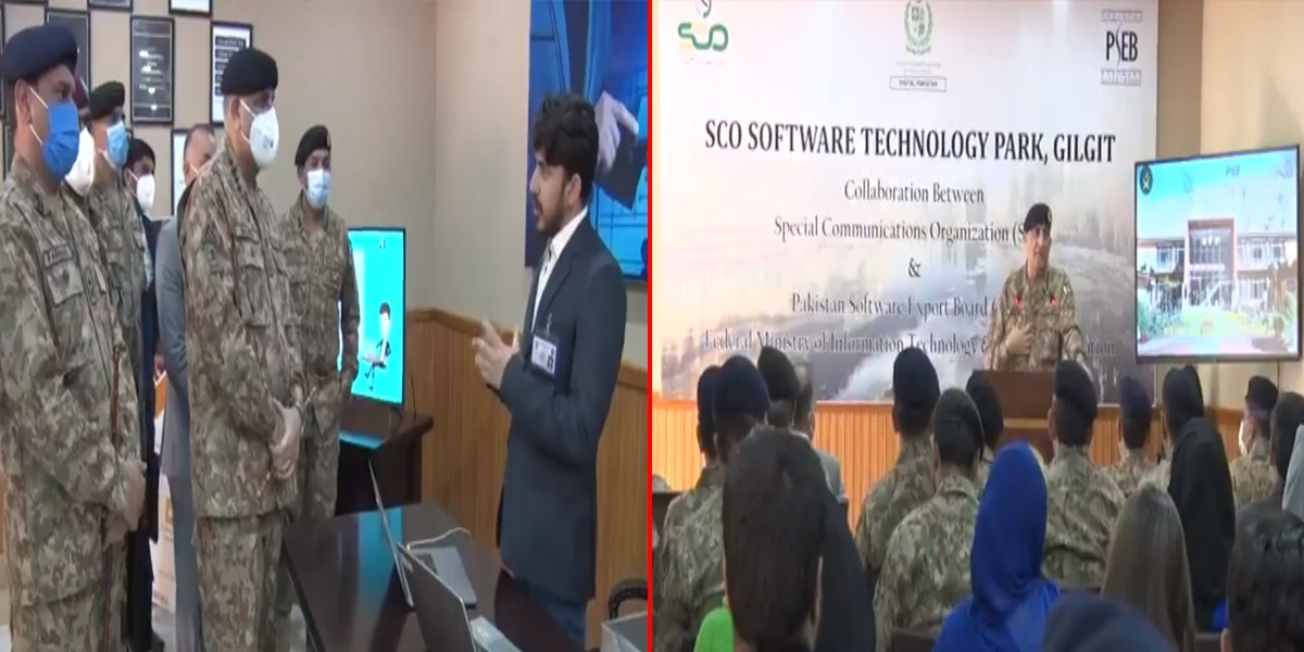 COAS Inaugurates State of Art Software Technology Park In Gilgit