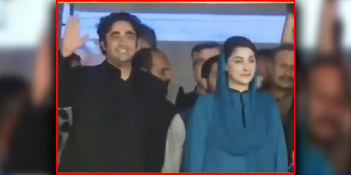 PDM Gujranwala Jalsa: Maryam, Bilawal Share Same Stage