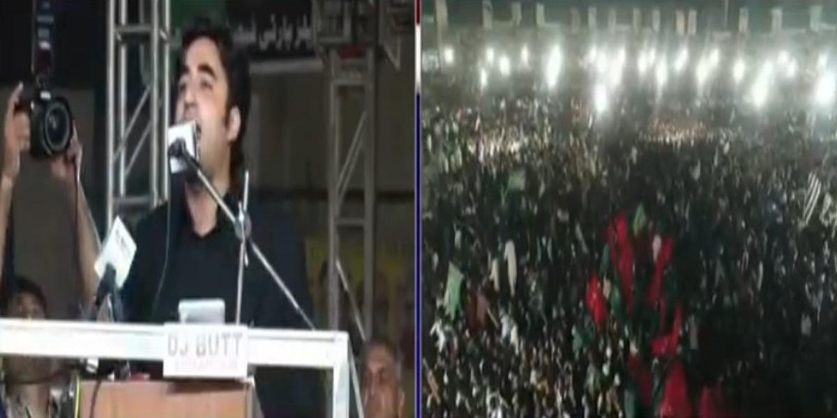 PTI Govt Breaks All Record of Corruption: Bilawal Bhutto