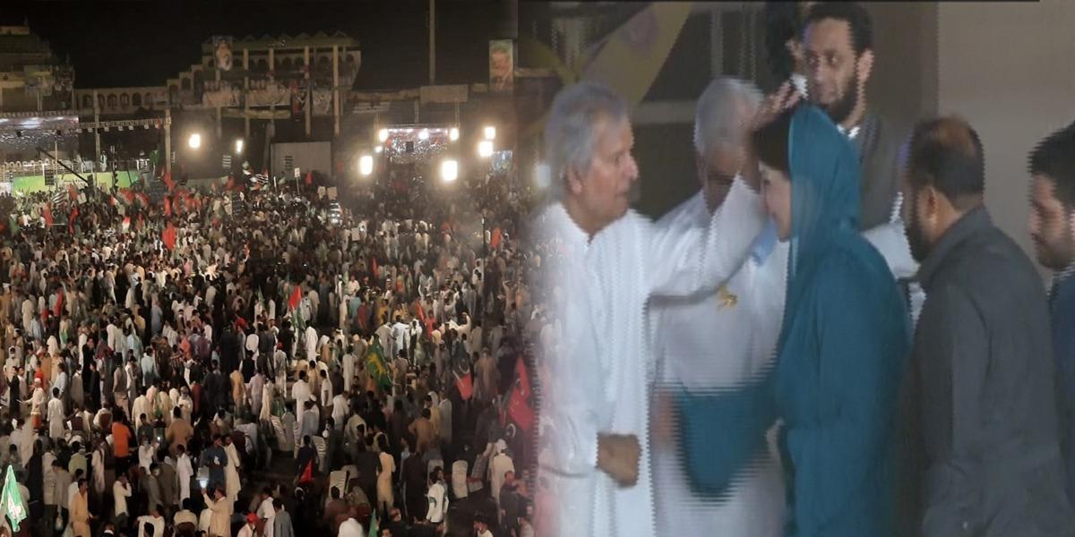 PDM Gujranwala Jalsa: Maryam Nawaz reaches Venue After 6 hours